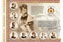 Regele Ferdinand I, Take Ionescu, Alexandru Vaida-Voevod, Constantin Stere, Samoilă Mârza, Gheorghe Pop de Băsești, Sextil Pușcariu, Iancu Flondor, Ion Nistor