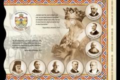 Coliță - Regina Maria