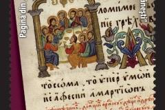 Miniatură din Slujebnicul arhieresc al Mitropolitului Ștefan al Țării Românești.