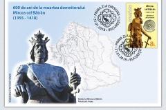 Statuia lui Mircea cel Bătrân din Pitești