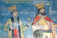 Frescă de la Biserica Brădetu (jud. Argeș), ctitorie a lui Mircea cel Bătrân, pe care voievodul apare pictat alături de soția sa, doamna Mara