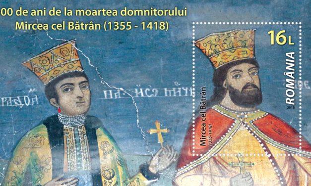 Mircea cel Bătrân, 600 de ani de la moarte